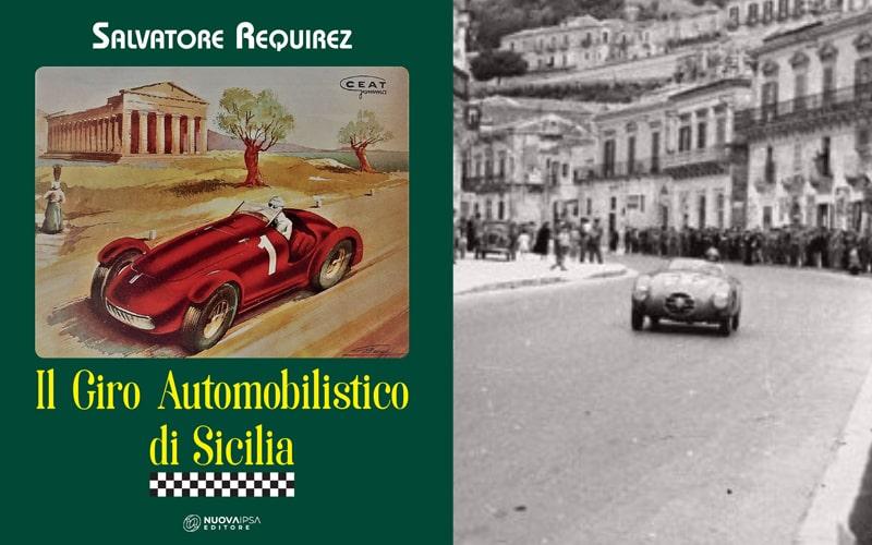 ジロ・オートモビリスティコ・ディ・シシリアgiro-automobilistico-di-sicilia