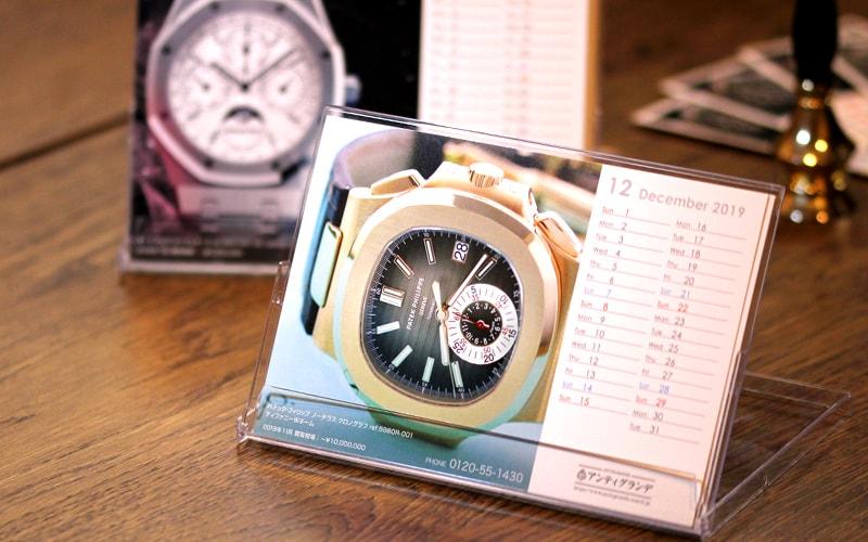 腕時計カレンダー ノーチラス