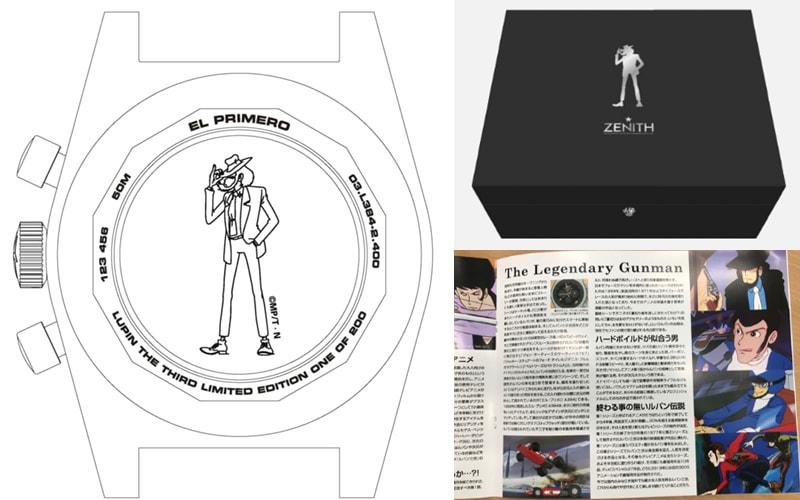 時計ケースには次元大介のシルエット