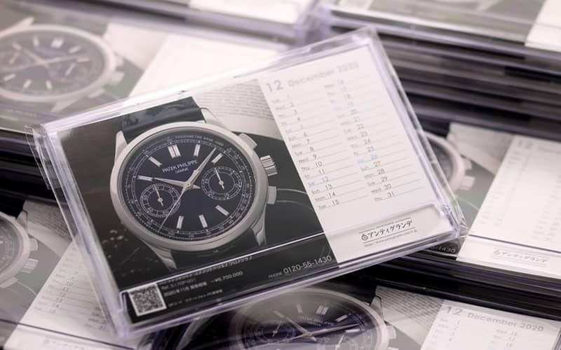 2021年腕時計カレンダー パテックフィリップ