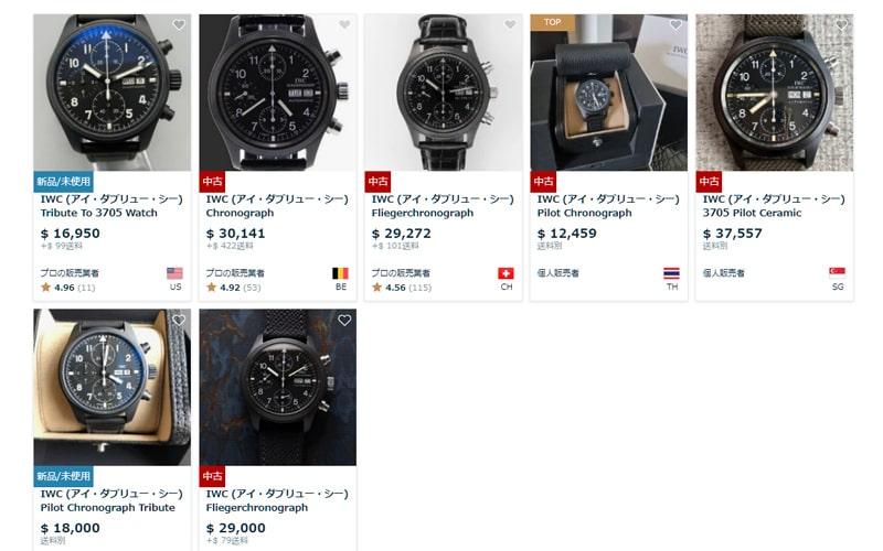 www.chrono24.jp
